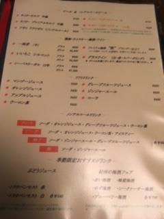 IMG_3059.JPG