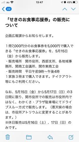 IMG_6665.JPG