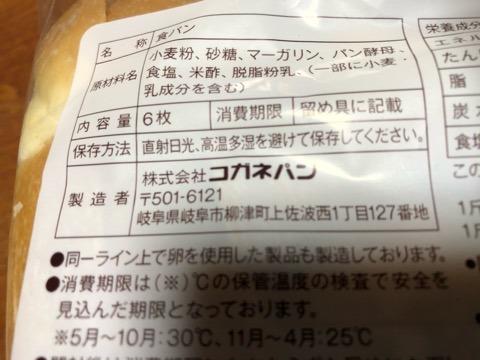 IMG_8534.JPG