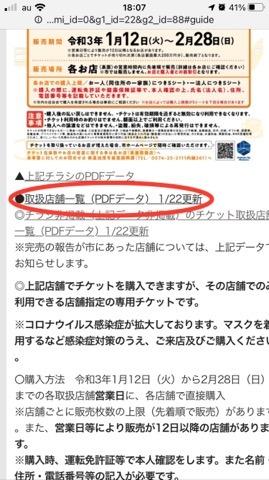 IMG_9535.JPG