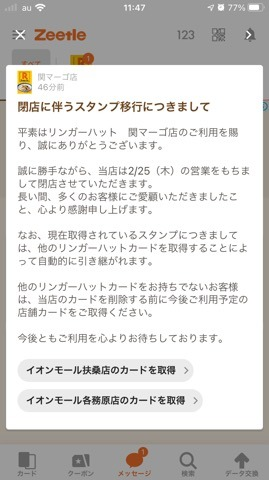 IMG_9645.JPG